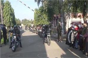 bike scooter rally held to create awareness in jammu