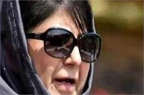 mehbooba mufti article 370