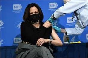 i cleaned pipettes kamala harris reveals her first job