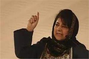 mehbooba condemndthe arrest of waheed para