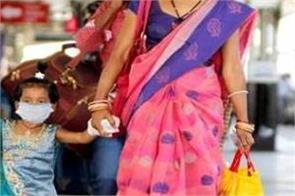 national news punjab kesari congress priyanka gandhi vadra