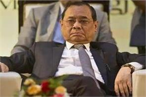 former chief justice ranjan gogoi to get z plus security