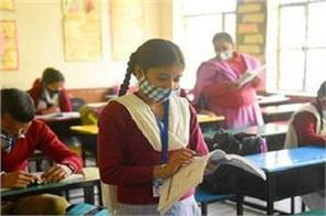 schools to reopen in mizoram for students of 10th and 12th from january 22