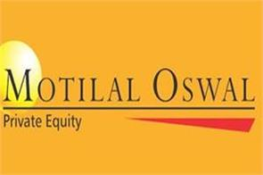 motilal oswal real estate will raise rs 800 crore for fifth realty fund