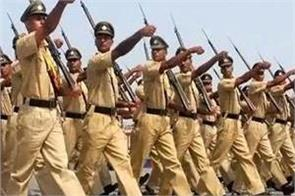 revised answer of rajasthan police constable recruitment exam released