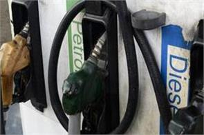 69 people want to cut excise duty on petrol diesel survey