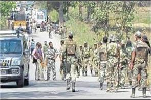 460 naxalites killed in the country in 2018 2020