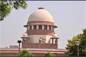 supreme court will check constitutionality of love jihad law