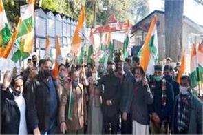 congress demonstration outside raj bhavan in support of farmers