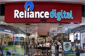 reliance digital returns once again on republic day
