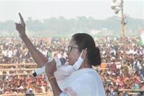 mamta banerjee spoke on the slogan of  jai shri ram