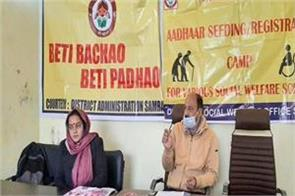 ddc member set up social welfare department awareness camp