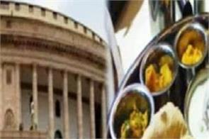 national news punjab kesari lok sabha om birla parliament