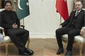 turkey pakistan in top level discussion over nuclear weapon