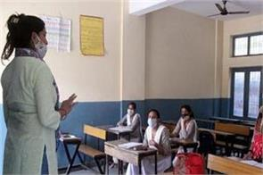 educational institutions will open telangana february 1