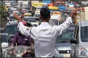 bad driving and breaking traffic rules will increase insurance premium