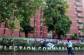 election commission allowed to use its data but this condition laid