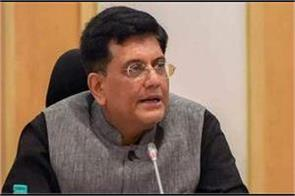 goyal asks indian investors to look into bimstec countries to expand startup