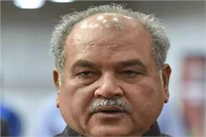 agriculture minister tomar expressed hope for solution in friday s talks