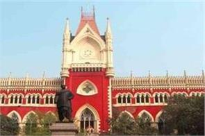 recruitment in these posts including deo in calcutta high court