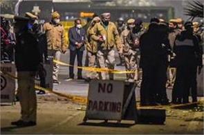 israel to send investigators to probe blast near embassy in new delhi