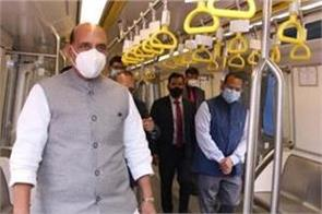 rajnath singh inaugurates first indigenous driverless metro