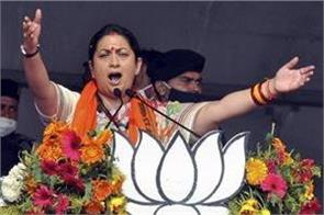 in bengal smriti irani shouted said  tmc looted the center s ration