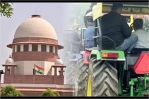 what will be the decision of the supreme court on the tractor rally of farmers