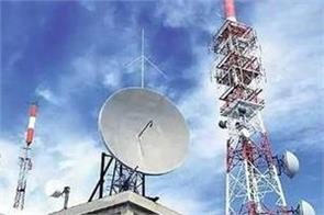bids will start for spectrum auction from march 1