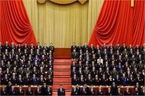 chinese communist party clamps new rules  bans public dissent