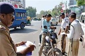 violation of motor vehicle act cost bike rider expensive
