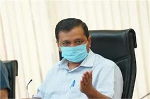 kejriwal government approved to open medical colleges