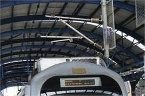 natonal news punjab kesari corona virus delhi metro dmrc station