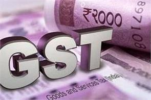 demand to reduce gst on food delivery to 5