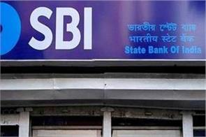 sbi po main exam admit card released