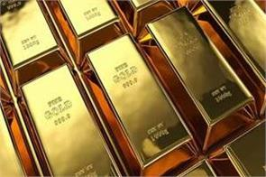mcx sarfa  softening in gold silver