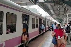 mumbai local train will run on railway track from february 1