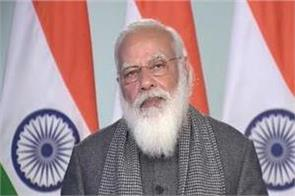 i have come with the message of expectations amidst apprehensions modi