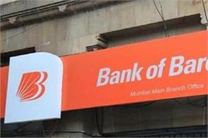 bank of baroda launches whatsapp banking services