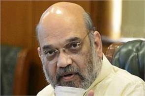 amit shah convened high level meeting