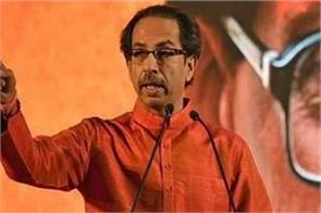 maharashtra chief minister uddhav thackeray said
