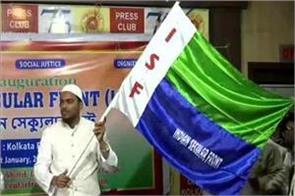maulana abbas siddiqui of furfura sharif created a new political organization