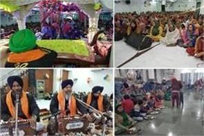 guru gobind singh birthday celebrated in kathua