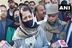 mehbooba mufti agricultural laws never been enforced in j k