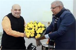 west bengal governor dhankhar met home minister amit shah