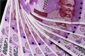 central employees will soon get good news dearness allowance may increase