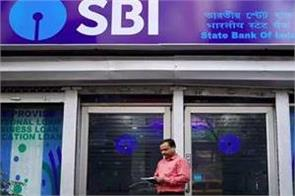 cms info s to set up 3 000 atms for sbi by march to invest rs 200 crore