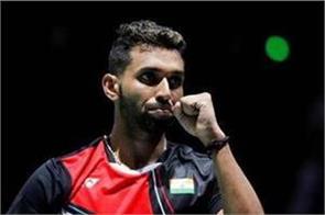 thailand open indian badminton prannoy upsets christie