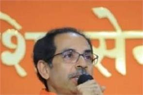 national news punjab kesari maharashtra uddhav thackeray