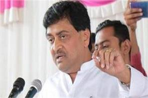 congress leader ashok chavan said there is no hurry to become the cm